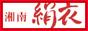 天然素材とシルク(絹)専門店 湘南 絹衣